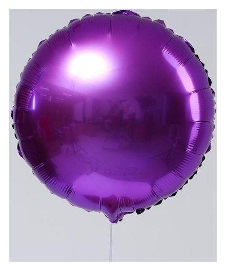 """Шар фольгированный круг 18"""" фиолетовый  NNB"""