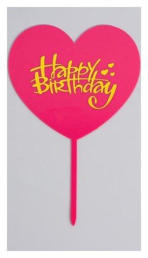 Топпер «С днём рождения», сердце, цвет розовый Страна Карнавалия
