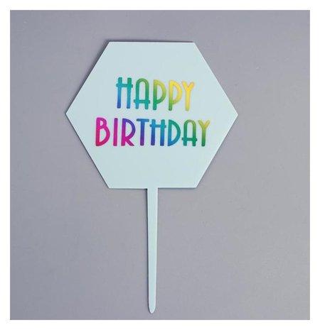 Топпер «С днём рождения», цвет голубой Страна Карнавалия