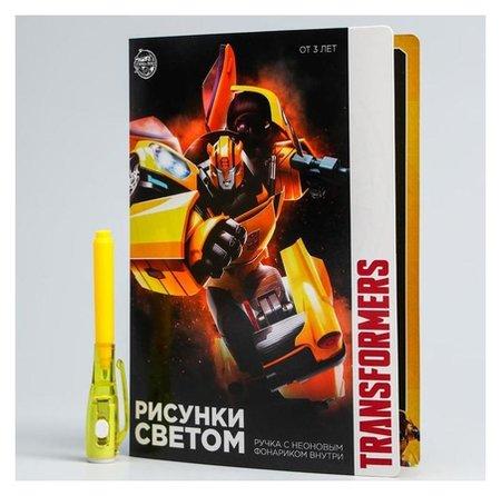 """Набор для рисования светом """"Bumblebee"""", Transformers  Hasbro"""