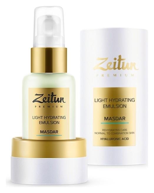 Легкая дневная увлажняющая эмульсия с гиалуроновой кислотой Zeitun Premium Masdar