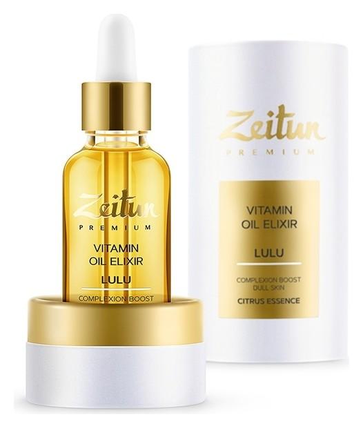Витаминный масляный эликсир для сияния кожи лица Zeitun Premium Lulu