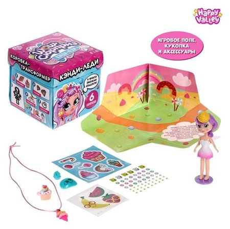 Игрушка-сюрприз «Wow сюрприз. кэнди-леди», в коробке  Happy Valley