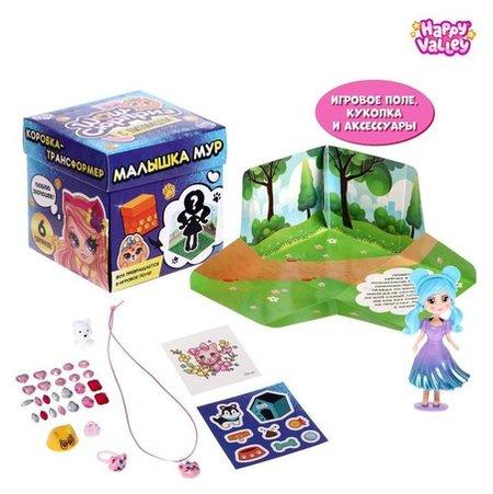Игрушка-сюрприз «Wow сюрприз. малышка мур», с питомцем, в коробке  Happy Valley