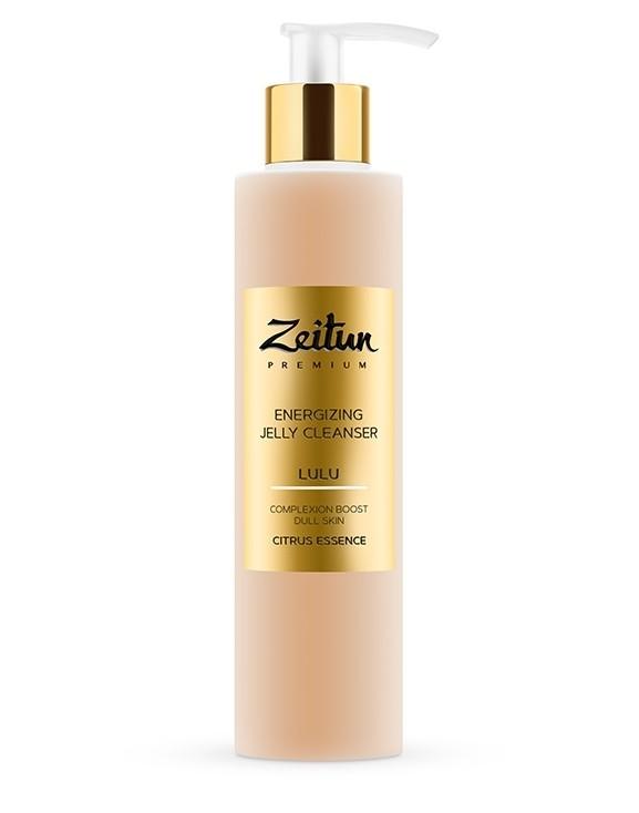 Энергетический гель для умывания для тусклой кожи с витамином С и мандарином Zeitun Premium Lulu