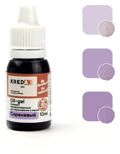 Краситель пищевой Oil-gel, жирорастворимый, сиреневый, 10 мл  Kreda