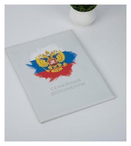 Папка для семейных документов, 1 комплект, цвет белый  NNB