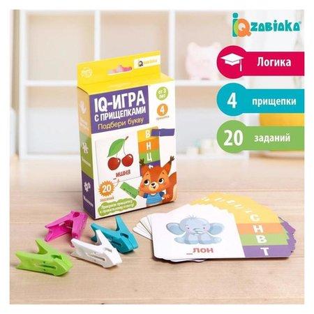 Iq-игра с прищепками «Подбери букву»  Iq-zabiaka