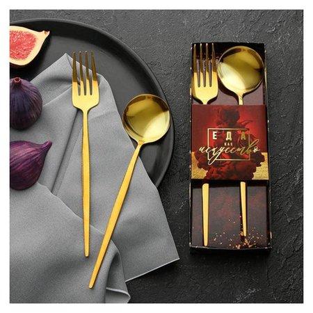 Набор из двух столовых приборов «Еда как искусство», 22,5 х 8 см  NNB