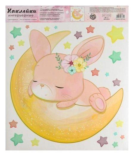 Наклейка виниловая «Сладкие сны», интерьерная, со светящимся слоем, 30 х 35 см  Арт узор