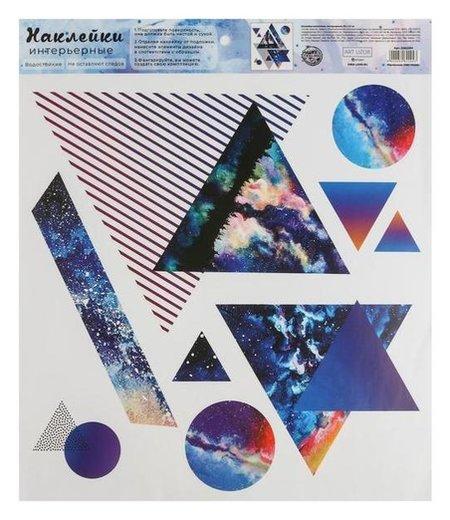 Наклейка виниловая «Космическая геометрия», интерьерная, 30 х 35 см  Арт узор