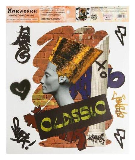 Наклейка виниловая «Уличное искусство», интерьерная, 30 х 35 см  Арт узор