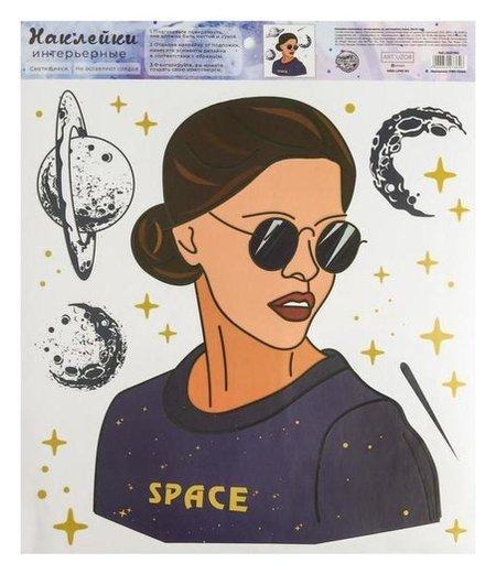 Наклейка виниловая «Свой космос», интерьерная, со светящимся слоем, 30 х 35 см  Арт узор