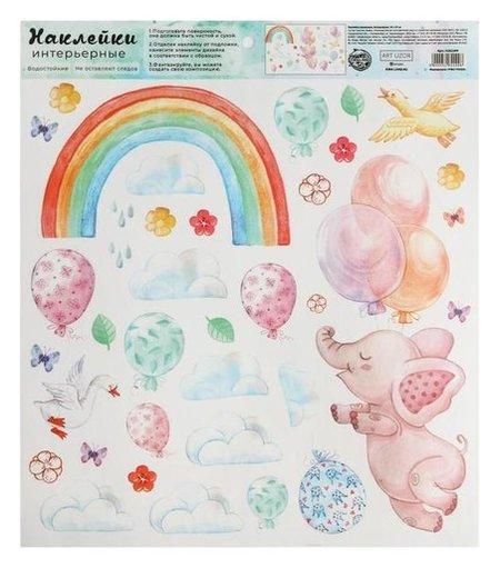 Наклейка виниловая «Летим к мечте», интерьерная, 30 х 35 см  Арт узор