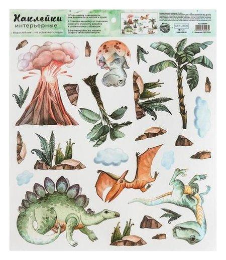 Наклейка виниловая «Динозавры», интерьерная, 30 х 35 см  Арт узор