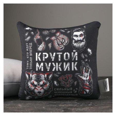 Подушка антистресс «Крутой мужик»  Mni mnu