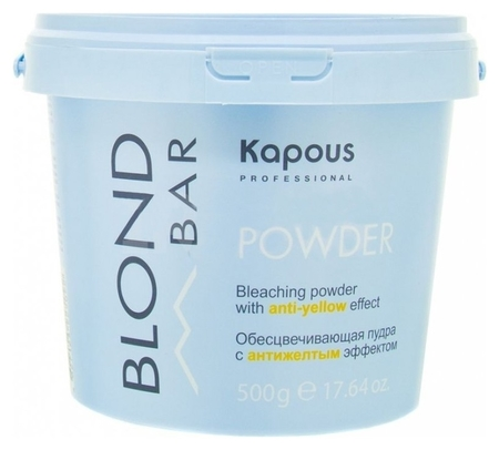 Обесцвечивающая пудра с антижелтым эффектом  Kapous Professional