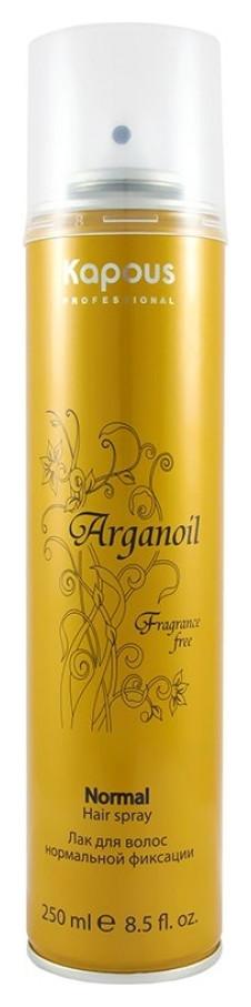 Лак аэрозольный для волос нормальной фиксации с маслом арганы «Arganoil» Kapous Professional