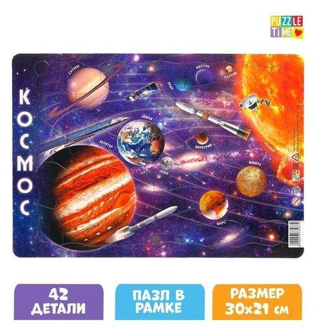 Пазл в рамке «Космос», 42 детали  Iq-zabiaka