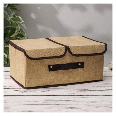 Короб для хранения с двойной крышкой «Тэри», 36×25×16 см, цвет бежевый  NNB