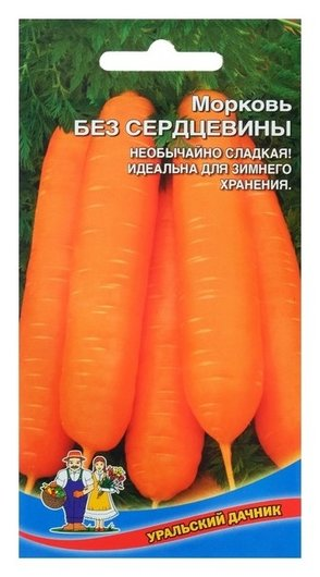 """Семена морковь """"Без сердцевины"""", 1,5 г  Уральский дачник"""