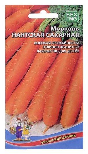 Семена морковь нантская сахарная1.5 г  Уральский дачник