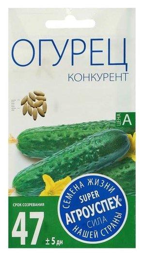 Семена огурец конкурент раннеспелый, 0,3г  Агроуспех