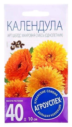 Семена цветов календула Арт шедс махровая смесь, О, 0,5г Агроуспех