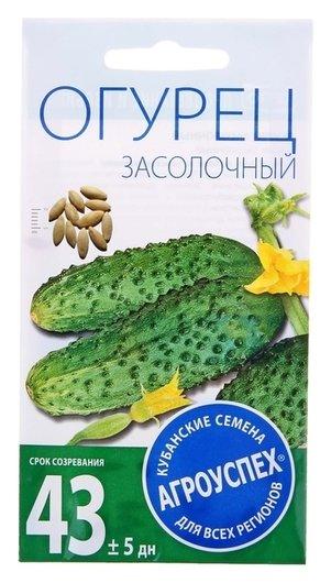 Семена огурец засолочный пчелоопыляемый 0,3г  Агроуспех