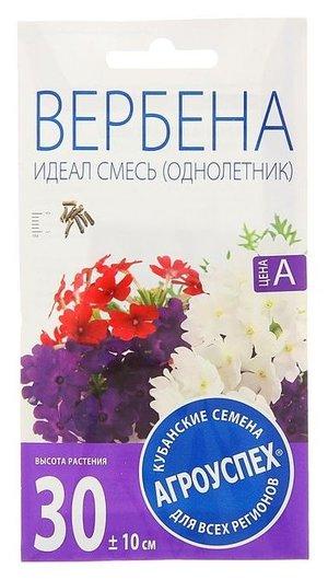 Семена цветов вербена идеал, смесь, однолетник, 0,2 гр Агроуспех
