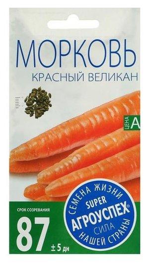 Семена морковь красный великан, 2 гр  Агроуспех