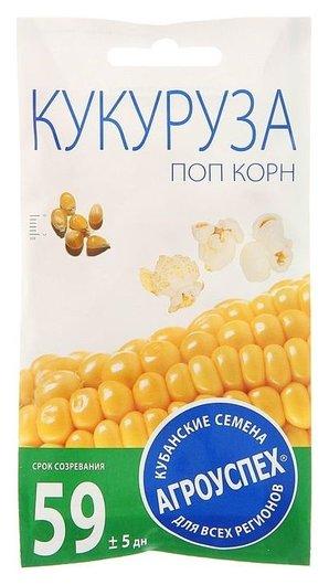 "Семена кукуруза ""Поп корн"", 5 гр  Агроуспех"