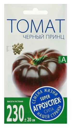 """Семена томат """"Черный принц"""", средний, высокорослый, 0,1 гр  Агроуспех"""
