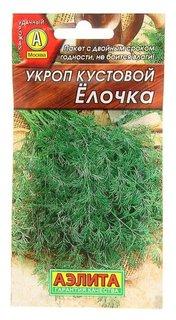 """Семена укроп """"Елочка"""" кустовой, 3 г  Аэлита"""