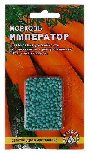 """Семена морковь """"Император"""" простое драже, 300 шт  Росток-гель"""