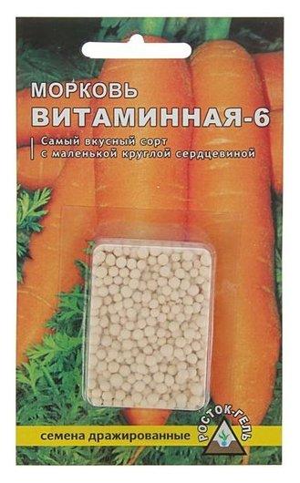 """Семена морковь """"Витаминная - 6"""" простое драже, 300 шт  Росток-гель"""