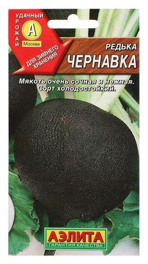 Семена редька Чернавка, 1 г Аэлита