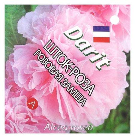"Семена цветов шток роза ""Розовая замша"", Дв, Darit 0,1 г  Агроуспех"