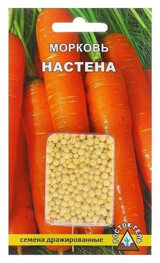 """Семена морковь """"Настена"""", драже, 300 шт  Росток-гель"""