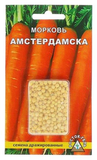 """Семена морковь """"Амстердамска"""", драже, 300 шт  Росток-гель"""