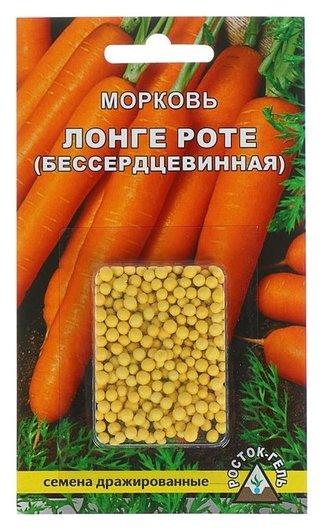 """Семена морковь без сердцевины """"Лонге роте"""", драже, 300 шт  Росток-гель"""