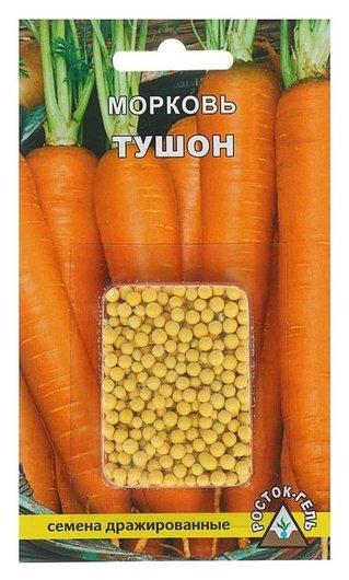 """Семена морковь """"Тушон"""", драже, 300 шт  Росток-гель"""