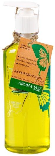 Масло массажное для тела Можжевеловый джаз Aroma Jazz