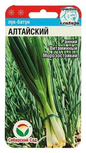 "Семена Лук батун ""Алтайский"" 0.5гр  Сибирский сад"