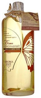 """Масло массажное для тела """"Шоколадный блюз""""  Aroma Jazz"""