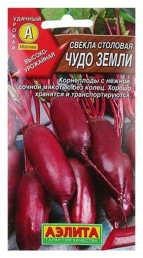 """Семена свекла столовая """"Чудо земли"""", 3 г  Аэлита"""