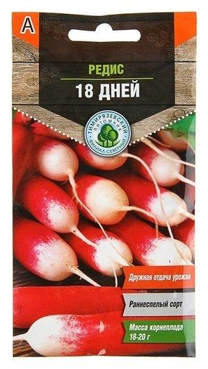 """Семена редис """"18 дней"""" ультраскороспелый, 3 г  Тимирязевский питомник"""
