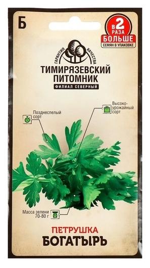 """Семена петрушка """"Богатырь"""" листовая, 6 г  Тимирязевский питомник"""