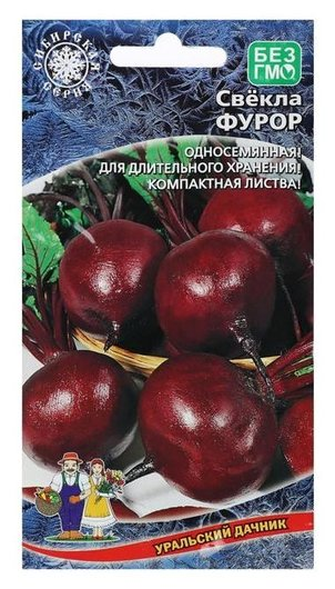 """Семена свекла """"Фурор"""" округлая, с тёмно-красной мякотью, без колец и волокон 2 г  Уральский дачник"""