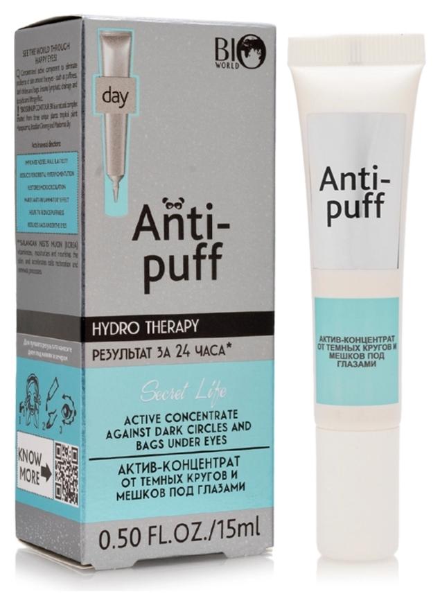 Актив - концентрат Hydro Therapy Anti-Puff Day  Bio World